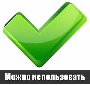 Можно использовать аппликатор Кузнецова
