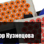 Аппликатор Кузнецова тибетский