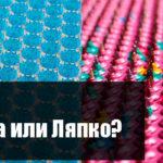 Аппликатор Кузнецова или Ляпко, что лучше?