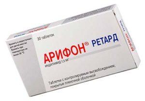 Таблетки для понижения давления – какие таблетки от ...