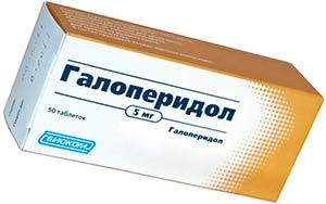 «Галоперидол»