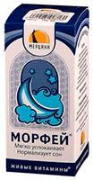 «Морфей»