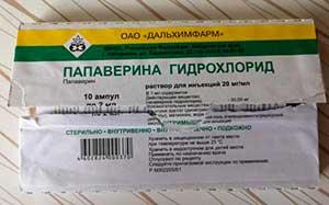 «Папаверина гидрохлорид»