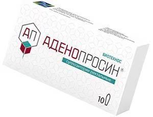 «Аденопросин»