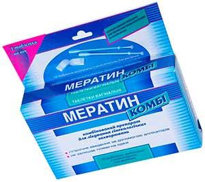 Мератин Комби