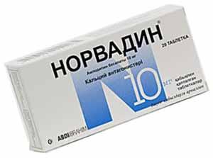 Норвавдин